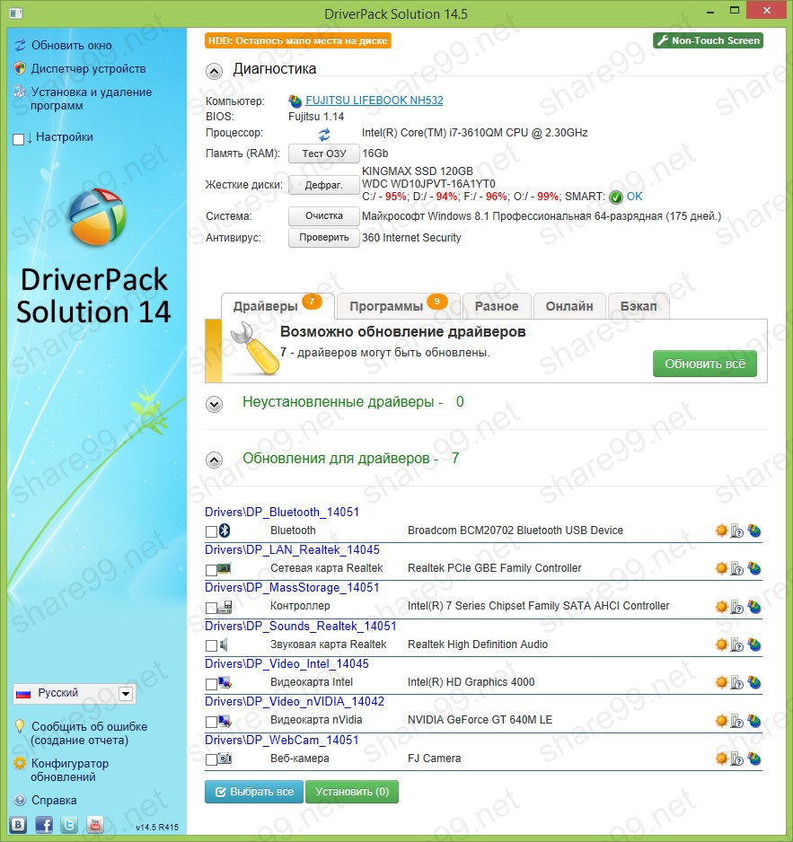 driverpacksolution-14-english (3)