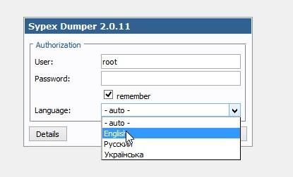 Chương trình SXD hỏi mật khẩu SQL của bạn